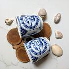 HUTSCHENREUTHER PHARISÄER dwie filiżanki, (2) - Ceramika