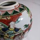 Chiński XIX-wieczny słoik Famille Verte , (5) - Ceramika