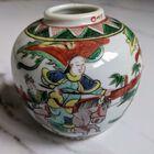 Chiński XIX-wieczny słoik Famille Verte , (3) - Ceramika